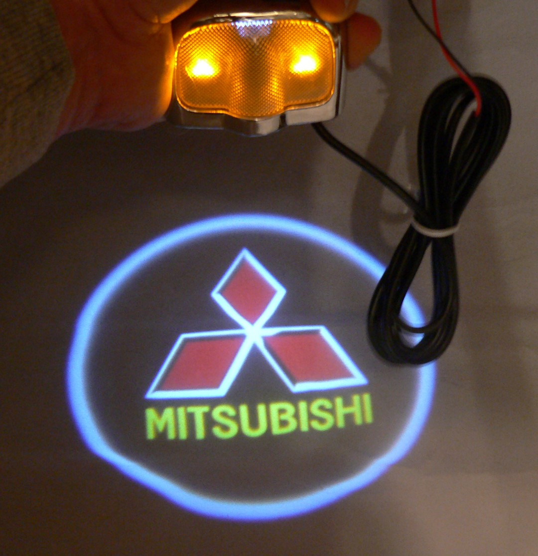 2 Piece Mitsubishi Door Light